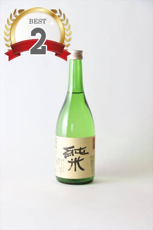 人気NO.2-松盛 純米酒